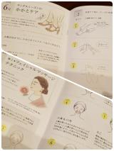 「モニプラ「大島椿」」の画像(4枚目)