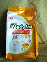 猫の健康維持を考えた栄養設計「メディファス 避妊・去勢ケアタイプ」をあげてみました♪の画像(1枚目)
