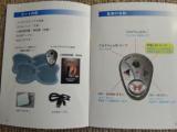 ◆バタフライアブス スターターセット(BUTTERFLY ABS) ~プライムダイレクトショッピの画像(3枚目)