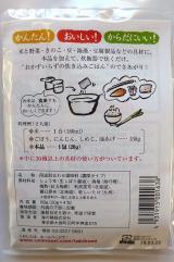 「【海の精】炊き込みごはんの味」の画像(6枚目)
