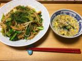 マルトモ ギフト限定のお味噌汁と卵スープの画像(6枚目)