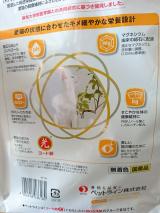 猫の健康維持を考えた栄養設計「メディファス 避妊・去勢ケアタイプ」をあげてみました♪の画像(5枚目)