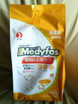 猫の健康維持を考えた栄養設計「メディファス 避妊・去勢ケアタイプ」をあげてみました♪の画像(10枚目)
