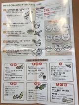 「冬野菜で美味しい炊き込みご飯完成!!」の画像(3枚目)