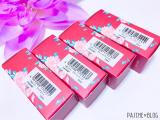 「   アロマの癒しでデリケートな時期を快適に!ガイア PMSシリーズ 」の画像(2枚目)