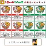 「   [限定] オムニ7限定の商品だけをサーチしたら… 27778円のキン肉マングッズが発掘された件! 」の画像(5枚目)