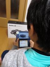 ◆プログラミングが家で出来る!子どもも、大人も楽しめるAirblock◆ の画像(2枚目)