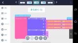#プログラミング学習に使える知育ドローン『Airblock』に挑戦中(2)~実際に飛ばしてみた~の画像(8枚目)