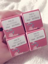 「GAIA NP PMSシリーズで癒しを♡」の画像(2枚目)