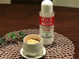「『オリゴのおかげ』と豆乳ゼリー♪」の画像(1枚目)