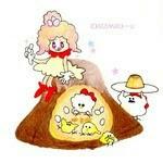 UCHI CAFE SWEET~からあげクン炙り明太子味(『かねふく』の明太子使用)エビ明太チーズまん(かねふくの辛子明太子使用)~の画像(11枚目)