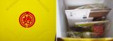 「☆ 大島椿株式会社さん 創業90周年 & つばき~ゆ 誕生 8周年おめでとうございます! 大島椿スペシャルBOX が 凄いぞ! ① 」の画像(1枚目)