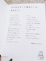 マザーブック♡赤ちゃんの記録♡꒰ ∩´∇ `∩꒱の画像(2枚目)