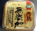 寒いときの豚汁は感動するぐらい美味しい2018 / 01 / 25 ( Thu )の画像(2枚目)