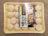 「この食感はやみつき!*日本ハム 『天津閣 ふかひれ入りスープ餃子』」の画像(1枚目)