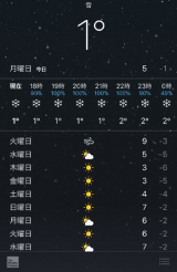 「雪!」の画像(2枚目)