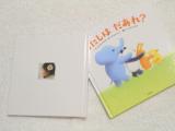 フォトブック2冊め♡の画像(4枚目)