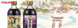 株式会社アサムラサキのうにの風味が程よく香る贅沢な逸品!「うに醤油」・・・美味しそうの画像(1枚目)
