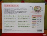 「☆ 海の精ショップさん 2018年版 『伝統食育暦』 イラストが可愛くて情報量が凄い!役立つカレンダー♬」の画像(13枚目)
