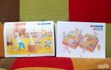 「☆ 海の精ショップさん 2018年版 『伝統食育暦』 イラストが可愛くて情報量が凄い!役立つカレンダー♬」の画像(14枚目)