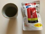 玉露園 こんぶ茶 の画像(3枚目)
