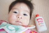 くり返す赤ちゃんの肌荒れに*アトピタ❤️の画像(2枚目)