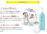 ★ プモア クレンジング&洗顔セット★の画像(8枚目)