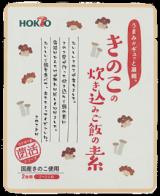 ホクト株式会社のきのこの炊き込みご飯の素美味しそう〜ぅの画像(2枚目)