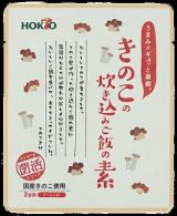 きのこの炊き込みご飯の素 byホクトさんの画像(2枚目)
