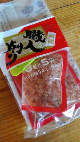 「ふわふわ♪極薄鰹節で2分即席スープ - cojuの、無添加な毎日。」の画像(4枚目)