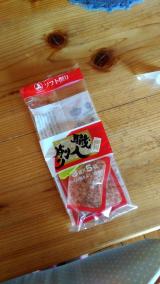 「ふわふわ♪極薄鰹節で2分即席スープ - cojuの、無添加な毎日。」の画像(1枚目)