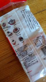 「ふわふわ♪極薄鰹節で2分即席スープ - cojuの、無添加な毎日。」の画像(2枚目)