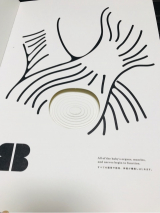 「MOTHER BOOK」の画像(4枚目)