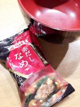 「防災食にもなる!便利で美味しい☆」の画像(1枚目)