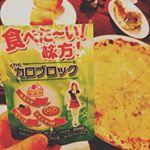 ダイエットで食べ過ぎる日対策が全くできてなかったので、こちらでお試し対策✨食べる量を減らさず肥満対策ができるのは良いです。実際、大丈夫なのか楽しみです🎵#japan#日本#toky…のInstagram画像