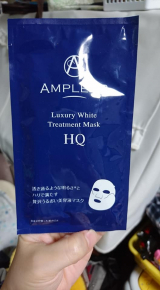アンプルールのシートマスクでプルルン肌にの画像(1枚目)
