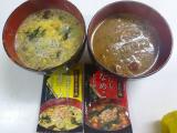 「ギフトでしか手に入らない味噌汁と卵スープ」の画像(3枚目)