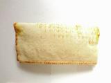 ホットフラット・バジルチキン ~イタリア産スモークモッツァレラ使用~@SUBWAYの画像(6枚目)