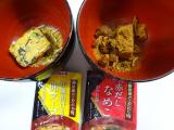 「ギフトでしか手に入らない味噌汁と卵スープ」の画像(2枚目)