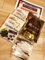 【共立食品】純ココアとハイカカオチョコレーズンの画像(1枚目)