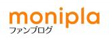 【モニター当選】日本ハム『天津閣豚まん』の画像(1枚目)