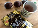 【共立食品】純ココアとハイカカオチョコレーズンの画像(5枚目)