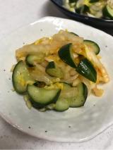 《マルトモ「お野菜まる」を試してみました》の画像(7枚目)