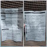 「シワ消し下地クリーム「+OneC STRETCH THE PRESS」」の画像(4枚目)