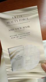 「エアリーフェイスマスクを試したよ❤」の画像(1枚目)