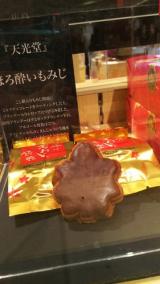 阪急梅田バレンタインチョコレート博覧会2018③日本のショコラ お手頃で目新しい!の画像(1枚目)