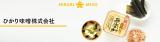 ☆祝・円熟25周年!キャンペ ーン第2弾☆「円熟シリーズ3品」モニターしたいの画像(1枚目)