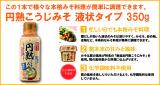 ☆祝・円熟25周年!キャンペ ーン第2弾☆「円熟シリーズ3品」モニターしたいの画像(4枚目)