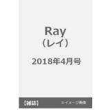 [女性誌] 2/23は雑誌の大量発売日!&ROSYにメイクポーチ…等、付録情報つき最新刊21選☆の画像(18枚目)