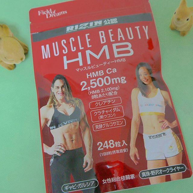 口コミ投稿:運動後はたんぱく質を摂るのが一番!HMBサプリメントを摂っていました。運動後30分…